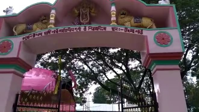 Buffalo Sacrifice Continues Undeterred In This 500-Year-Old Assam Temple